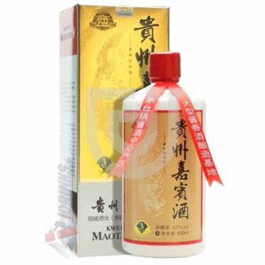 Kweichow Maotaizhen Baijiu [0,5L 53%]