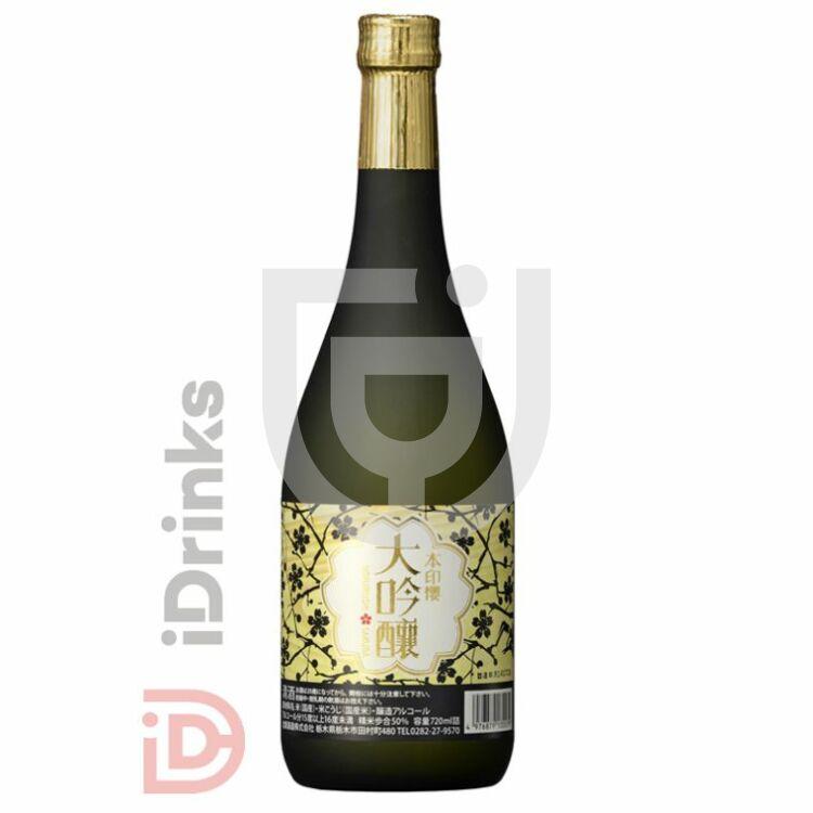 Hokkan Sakura Daiginjo Sake [0,72L|15,8%]